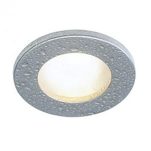 SLV 111027 FGL OUT GU10 Round inbouwspot buitenverlichting