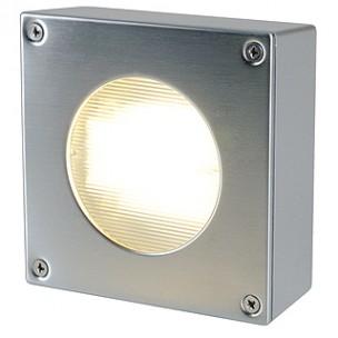 SLV 111492 Quadrasyl 44 Wall wandlamp buitenverlichting