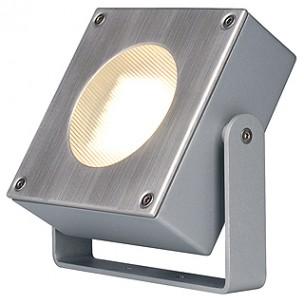 SLV 111522 Quadrasyl 44 met beugel plafondlamp buitenverlichting