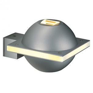 SLV 151751 Ufo Beam wandlamp buitenverlichting