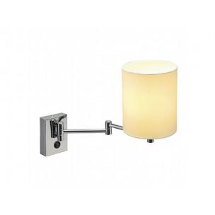 SLV 155621 Soprana WL-1 wit wandlamp