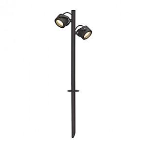 SLV 231535 Sitra 360 SL Spike antraciet tuinverlichting