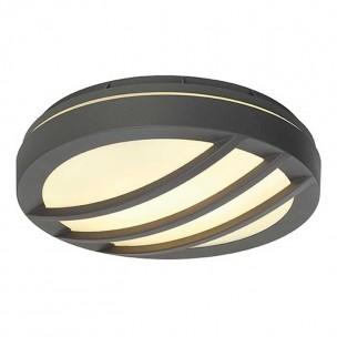 SLV 232505 Dragan Grid wandlamp buitenverlichting
