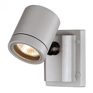 SLV 233104 New Myra Wall wandlamp buiten