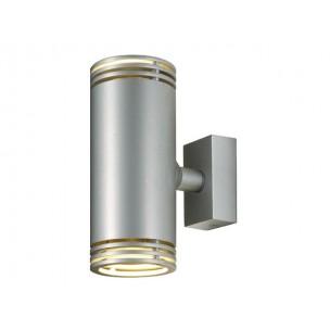 SLV 151910 Barro WL-1 zilvergrijs wandlamp