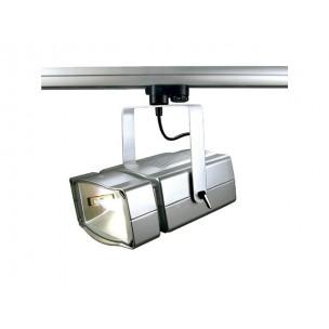 SLV 150552 SDL 70 zilvergrijs 3 -fase railverlichting