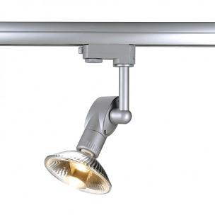 SLV 152282 Luna 1 ES111 zilvergrijs 3-fase railverlichting