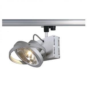 SLV 153002 Tec 1 zilvergrijs 3-fase railverlichting