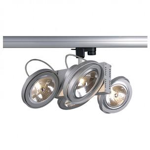 SLV 153022 Tec 4  zilvergrijs 3-fase railverlichting