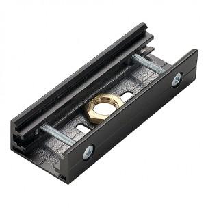 SLV 145600 voegenverbinder zwart railverlichting