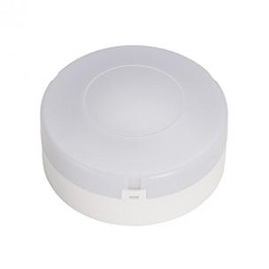 SLV 410871 Bewegingsmelder microwave IP44 buitenverlichting