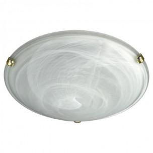 707480231 Massive Zara Plafondlamp