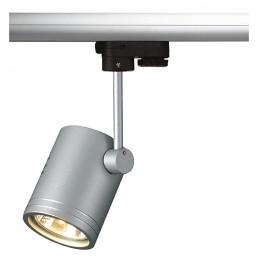 SLV 152242 Bima 1 GU10 zilvergrijs 3-fase railverlichting