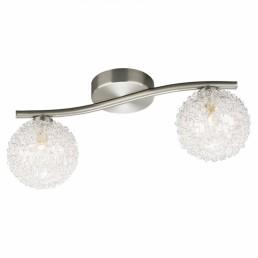 558221710 Massive Zinna plafondlamp
