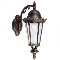 88033 Urbino Eglo wandlamp buitenverlichting