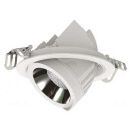 DecaLED 94506428 Scope-20S White 20W Downlight
