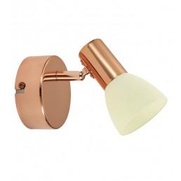 94736 Eglo Glossy 2 wandlamp koper