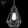 94187 Tarbes Vintage Eglo hanglamp