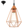94193 Tarbes Vintage Eglo hanglamp