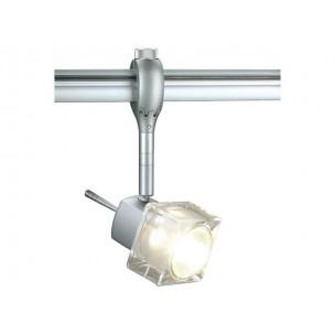 SLV 184542 Blox Easytec II zilvergrijs railverlichting