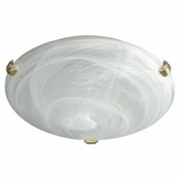 Aanbieding 707480131 Massive Zara Plafondlamp