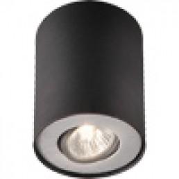 Aanbieding 563303016 Philips myLiving Pillar plafondlamp zwart