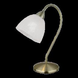 89896 Dionis Eglo tafellamp