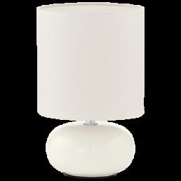 93046 Trondio Eglo tafellamp