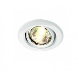 Aanbieding SLV 112051 standaard inbouwspot MR16 wit